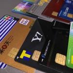 海外旅行保険が無料で付帯!オススメのクレジットカード。