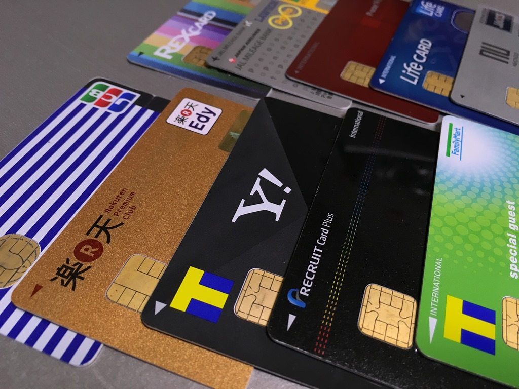 クレジットカードの付帯保険