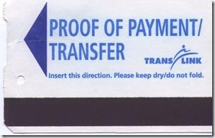 トランスファーカード
