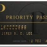 プライオリティパス特典が付帯するクレジットカードまとめ。