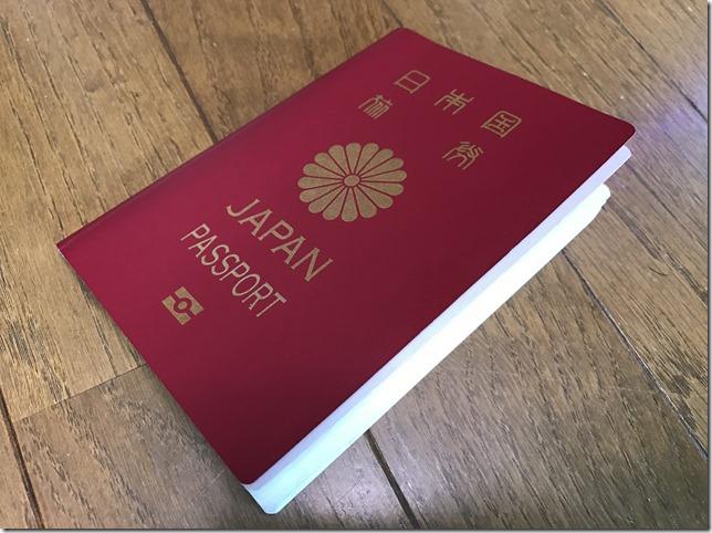 カナダ旅行にはeTA(電子渡航認証)が必要。eTAの申請方法と注意点。