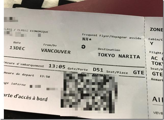 飛行機の座席番号がGTE。オーバーブッキングで搭乗できない可能性と座席確定までの流れ。