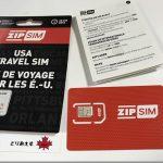 アメリカでオススメのプリペイドSIM。ZIP SIMの使い方 in ハワイ。