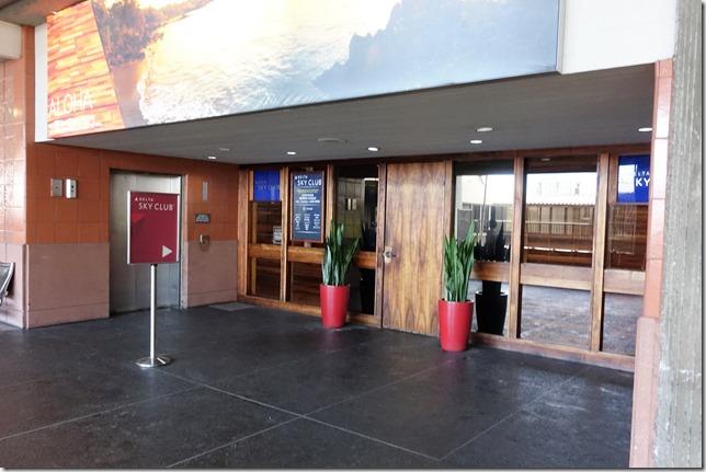 ホノルル空港(ハワイ)のスカイチームラウンジ。デルタ、チャイナ、KALラウンジを巡ってみた。