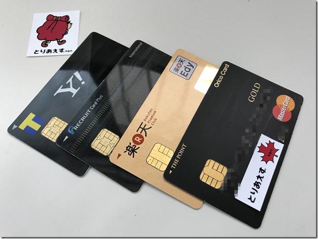 海外留学・ワーキングホリデーにオススメのクレジットカード。