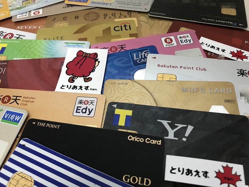 海外滞在にオススメのクレジットカード