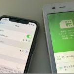 GlocalMe G3を日本の格安SIMで使う方法。SIMフリーポケットWifiとして最安利用してみた。