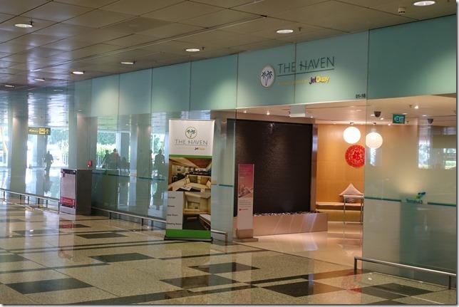 シンガポールのチャンギ空港でプライオリティパスが使えるラウンジまとめ