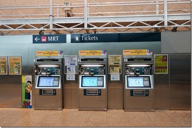 シンガポールの電車「MRT」乗り方。チャンギ空港から市内へ。