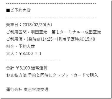 2018-04-17_06h13_31