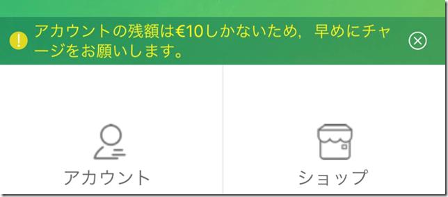 2018-04-28_08h02_33