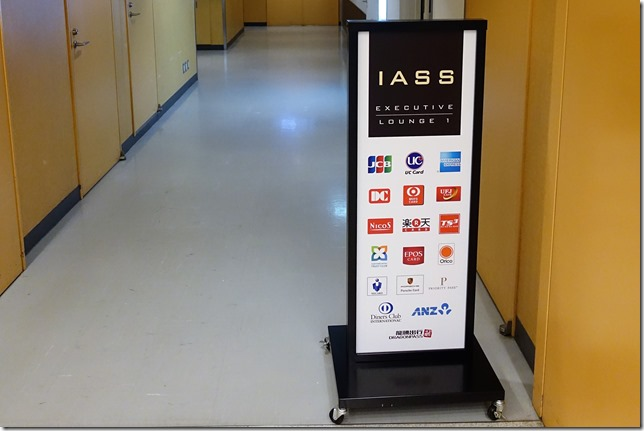 IASSラウンジが使えるクレジットカード