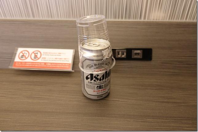 IASSアルコール