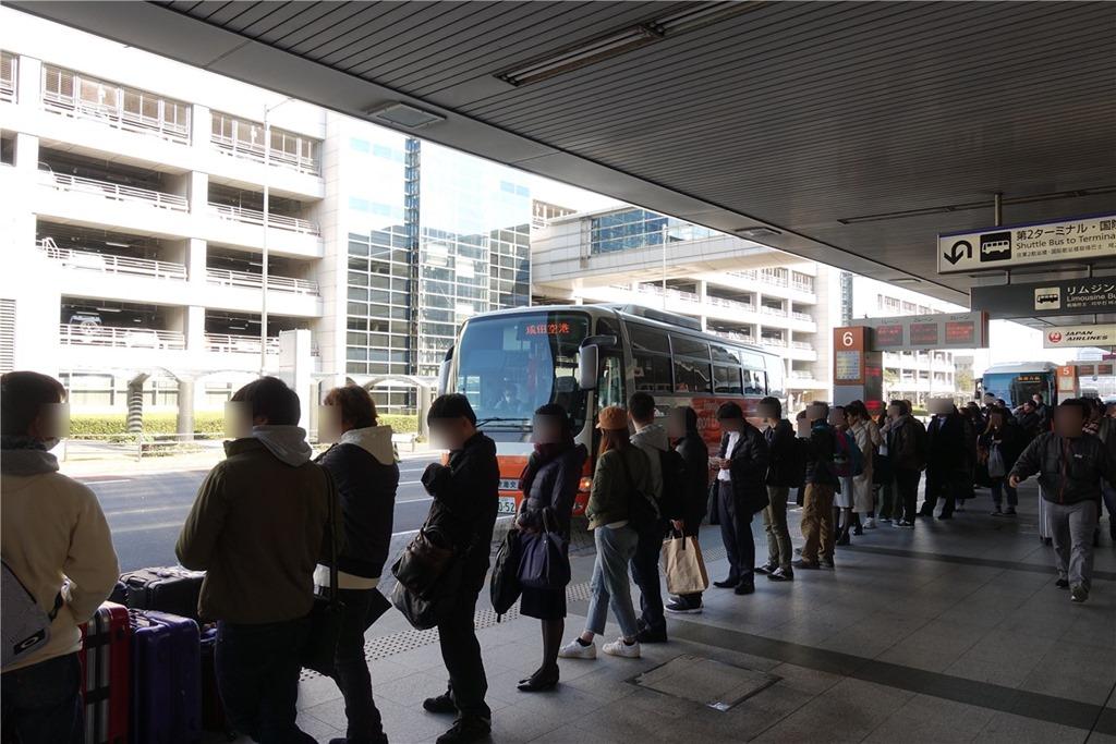 時刻 表 羽田 リムジン バス