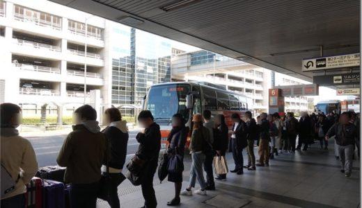 羽田⇔成田の移動は「リムジンバス」が最速。シャトルバス利用の注意点。