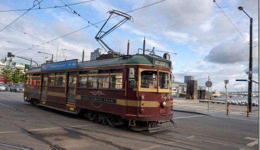 メルボルン観光で無料トラムに乗りまくる。路面バスの活用方法と注意点。