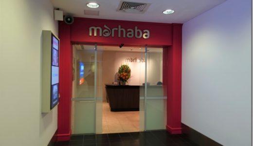 メルボルン空港のJALラウンジ「Marhaba Lounge(マルハバラウンジ)」レビュー