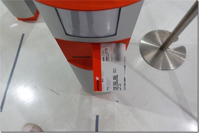 DSC08385
