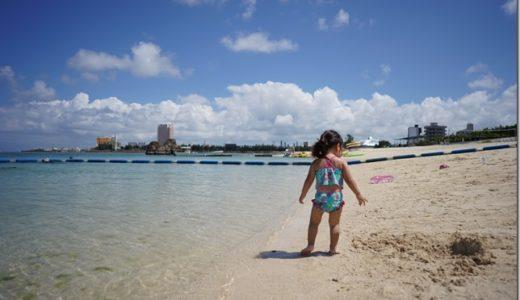 子連れ家族5人の沖縄旅行4泊5日の費用とプラン。反省点と格安に済ませるポイント。