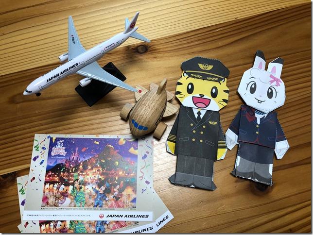 JAL子供おもちゃプレゼント