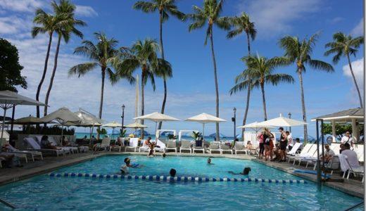 Moana Surfrider A Westin Resort & Spa(モアナ サーフライダー ア ウェスティン リゾート&スパ)宿泊レビュー