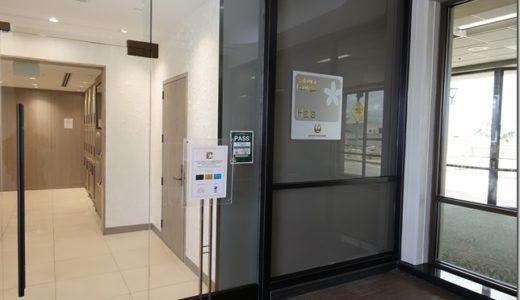 ダニエル・K・イノウエ国際空港 JAL「サクララウンジ・ハレ」レビュー。
