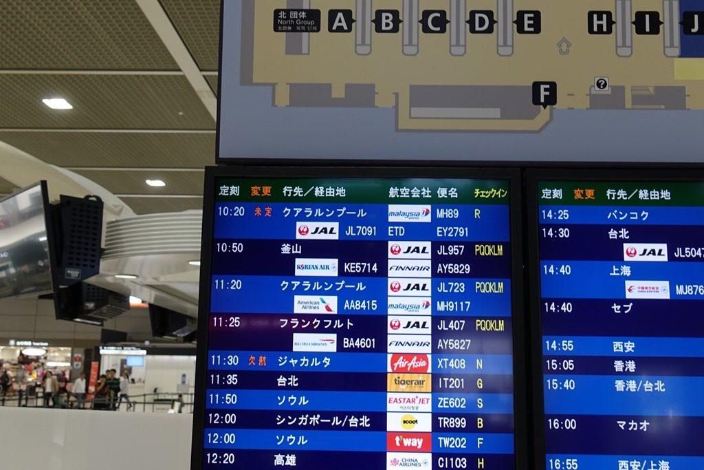 飛行機の遅延トラブル