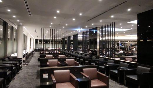 羽田空港 国際線ターミナル「ANA LOUNGE」レビュー。2つのANAラウンジの比較と違い。