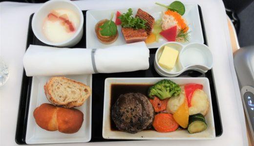 ANA国際線 羽田→シドニー便ビジネスクラス(B787-9)搭乗レビュー。