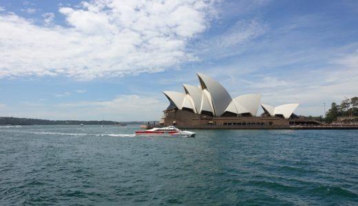 シドニー空港から電車(Airport Link)でオペラハウスまで行く方法。