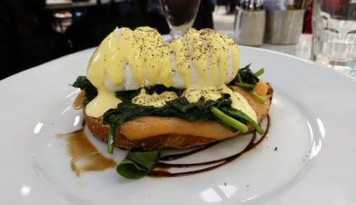 シドニー空港でプライオリティパスが使えるラウンジ&レストランを制覇してみた。