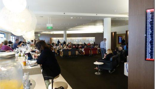 シドニー国際空港カンタス航空ラウンジ「Qantas Club Lounge」レビュー。