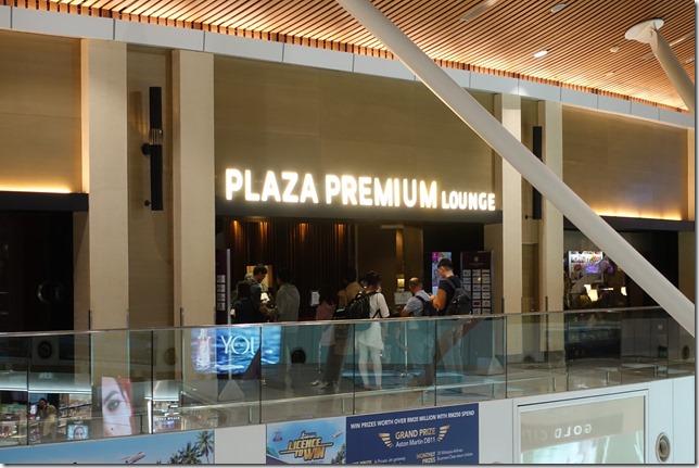 Plaza Premium Lounge外観