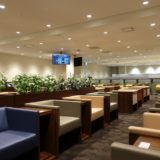 福岡空港国内線カードラウンジTIME