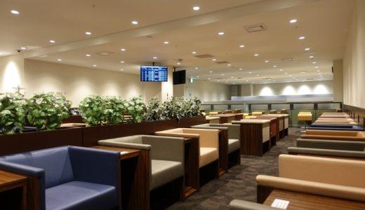 福岡空港 国内線ターミナル カードラウンジ「くつろぎのラウンジTIME」レビュー。