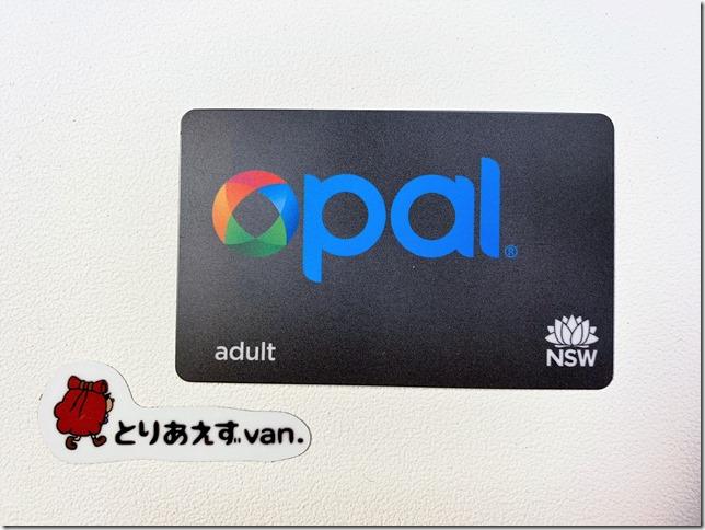 オパールカード