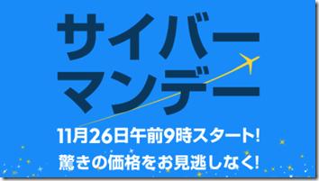 2018-11-25_08h19_43