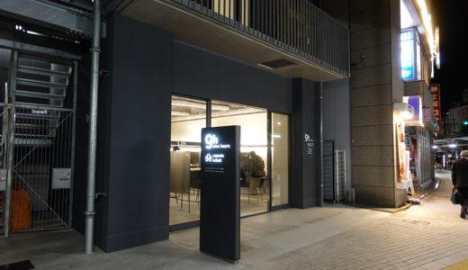 カプセルホテル「ナインアワーズ蒲田」宿泊レビュー。
