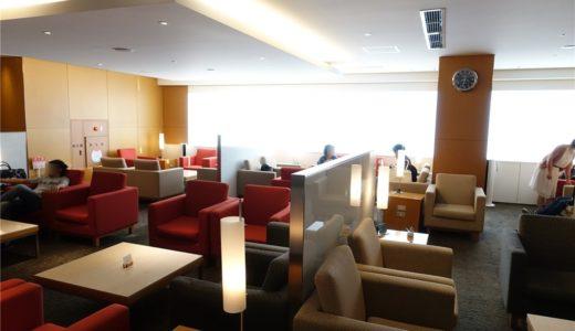 成田空港キャセイパシフィック航空「ファースト&ビジネスクラスラウンジ」レビュー。