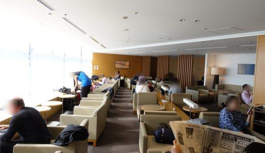 成田空港国際線第2ターミナル「JALサクララウンジ サテライト」レビュー。本館のサクララウンジとの違い。