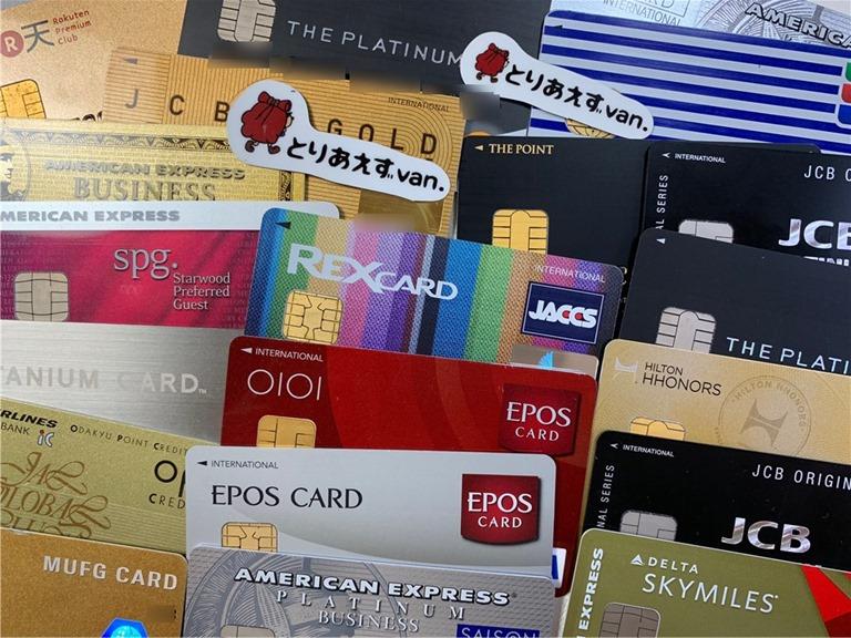 海外旅行保険にオススメのクレジットカード.jpg