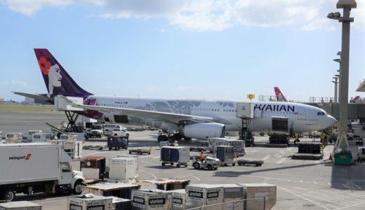 JALコードシェアでハワイアン航空を利用するデメリット。コードシェア便の具体的な違い。