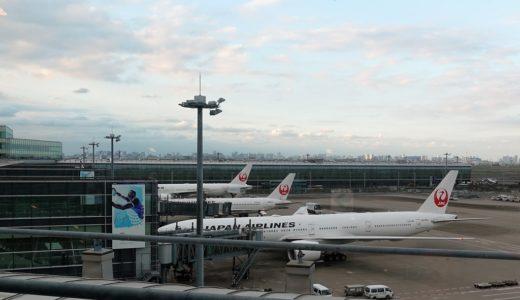 ハワイ直行便オススメ航空会社(飛行機)まとめ。エコノミークラスを乗り比べて気づいた違い。