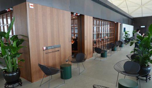 香港国際空港キャセイパシフィック航空ラウンジ「The Deck(ザ・デッキ)」レビュー。