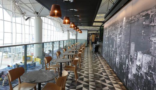 香港国際空港カンタス航空ラウンジ「The Qantas Hong Kong Lounge」レビュー。
