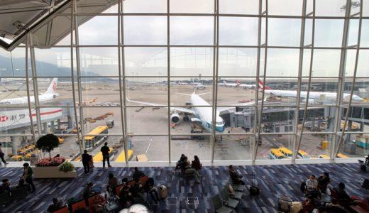 香港国際空港のキャセイパシフィック航空ラウンジ比較。特徴とオススメポイントまとめ。