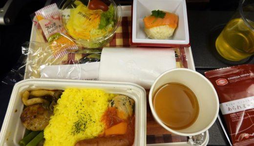 JAL国際線 成田→香港→羽田 エコノミークラス搭乗レビュー。新しいSKY SUITE 767-300と旧機材777-200の座席比較。