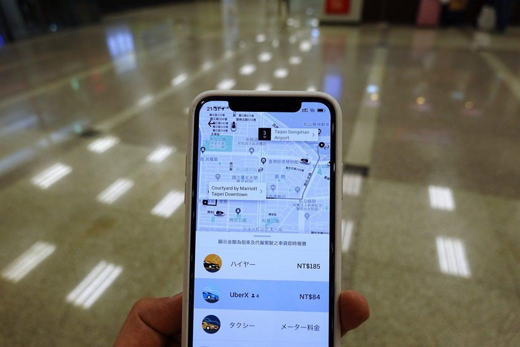 台湾でUberを使ってみた