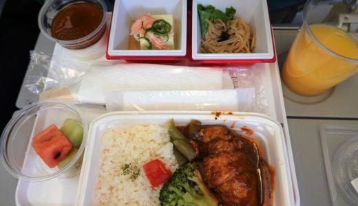 JAL国際線 東京羽田⇔台北松山エコノミークラス(767-300)搭乗レビュー。