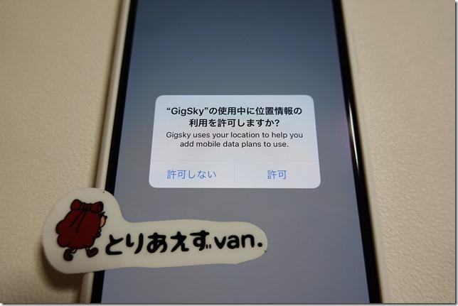 DSC04046